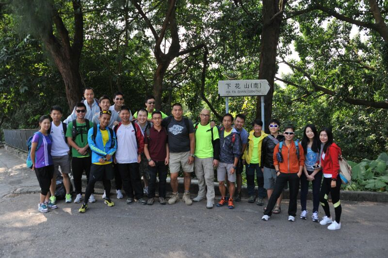 Half-day Hiking Trip from Tsuen Wan to Sham Tseng
